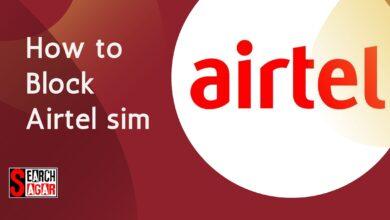 Photo of How to block Airtel SIM card