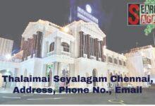 Photo of Thalaimai Seyalagam Chennai, Address, Phone No., Email