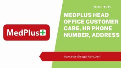 Photo of MedPlus Head Office Customer Care, HR Phone Number, Address