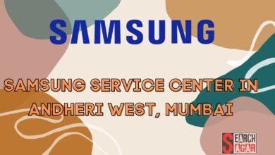 Photo of Samsung Service Center in Andheri West Mumbai, Address, Phone No.