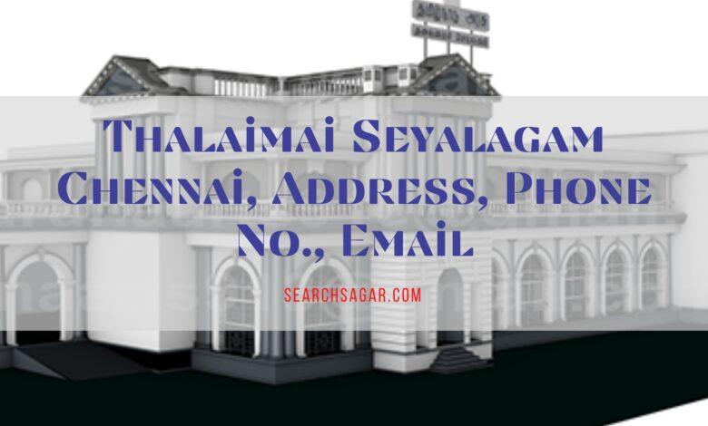 Thalaimai Seyalagam Chennai, Address, Phone No., Email
