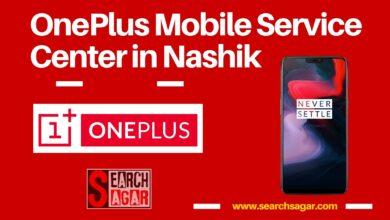 Photo of OnePlus Mobile Service Center in Nashik, Address, Phone No.