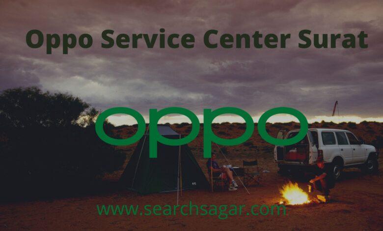 Oppo Service Center Surat