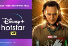 Photo of How to Get Hotstar VIP & Premium Membership for Free?