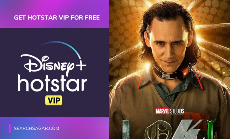 GET HOTSTAR VIP for Free